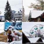Chemnitzer Weihnachtsmarkt 2015 eröffnet am Freitag
