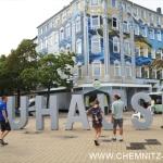 ibug Chemnitz 2017